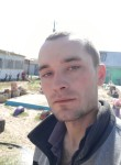 Artem, 25, Kiev