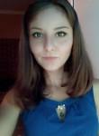 Каролина, 18 лет, Гулькевичи