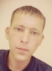 Andrey , 25, Russia, Shimanovsk