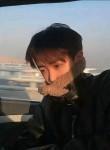 卢本伟, 18, Beijing