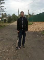 Andrey, 23, Russia, Chegdomyn