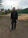 Андрей, 23 года, Чегдомын