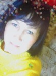 Ирина - Лысьва