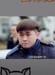 南上加南, 25, Beijing