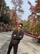 Jen, 27, China, Beijing