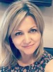 Наталья, 42 года, Гатчина