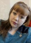 Ирина - Красноярск