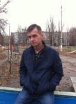 Dima, 28, Luhansk