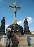 Volodya, 40, Ovruch