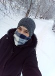 ДЖахонгир, 26 лет, Гатчина