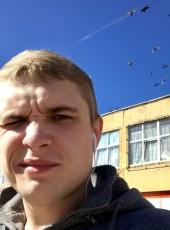 Вячеслав, 23, Россия, Ожерелье