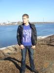 Аркадий, 27 лет, Ярославль