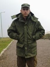 Andrey, 32, Russia, Kerch