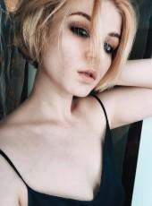 Yanina, 24, Russia, Kemerovo