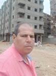 هان, 42  , Cairo