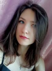 Darya, 20, Russia, Moscow