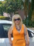 РИММА, 54  , Karmi el