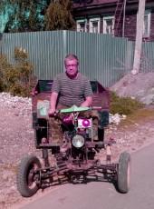 ALEKSANDR, 58, Russia, Dzerzhinsk