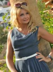 Marina, 52, Russia, Krasnodar