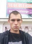 Oleg , 26, Kharkiv