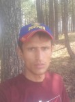 ruslon, 25  , Nizhneudinsk