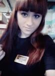 вероника, 20 лет, Атаманская (Забайкальский Край)