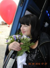 Nadezhda, 42, Russia, Korkino