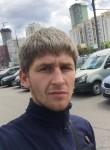 Valentin, 29  , Aleksandrov