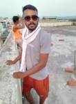 Uda Ram, 18  , Sheoganj