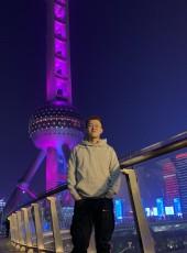 磨牙, 26, China, Shanghai