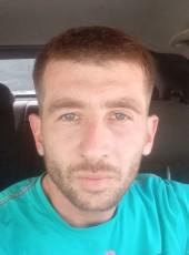 Vasiliy, 29, Ukraine, Kamenskoe