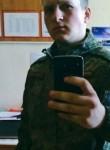 Oleg, 20, Moscow