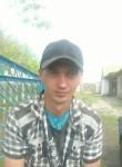 Sergey, 27, Genichesk