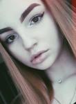 Lera, 18 лет, Москва