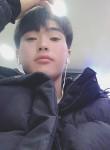 이유신, 20  , Gimcheon