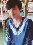 Jubpy, 23  , Phayao