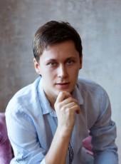 Igor, 36, Russia, Yekaterinburg