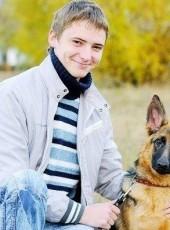 Виктор, 29, Україна, Київ