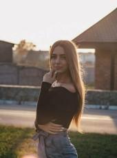 Rimma, 19, Ukraine, Lityn