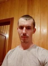 Ivan, 18, Russia, Tyumen