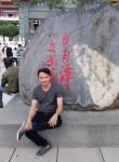 Vinh, 33, Ho Chi Minh City