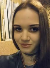 Elena, 25, Russia, Chelyabinsk