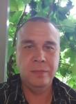 Денис, 40 лет, Воркута