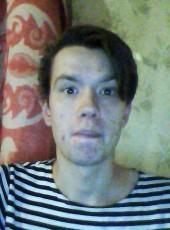 паша, 26, Україна, Чернігів