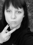 Eva, 27, Stavropol