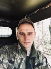 Vlad, 23, Ukraine, Krasnopillya