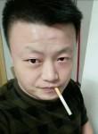 樱之舞轻奢内衣, 37  , Wuhu
