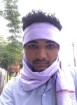 Harshal, 21  , Hinganghat