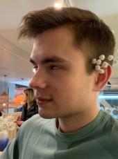 Dima, 21, Ukraine, Odessa