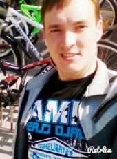 Kostya, 28, Russia, Irbit